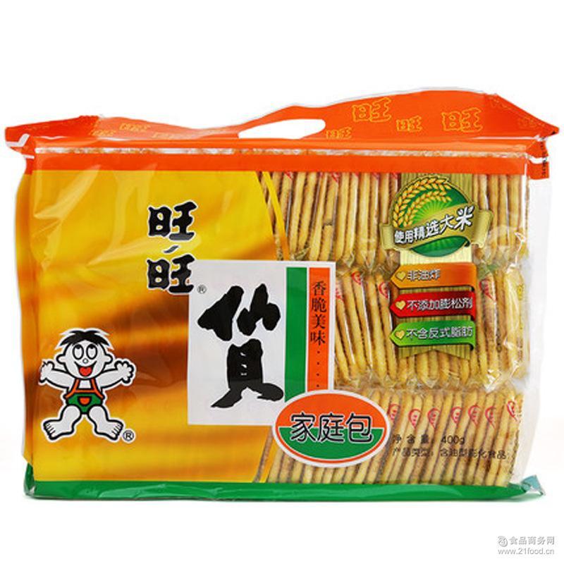 旺仔(旺旺仙贝)宝宝儿童膨化休闲饼干小零食品400g米饼非油炸