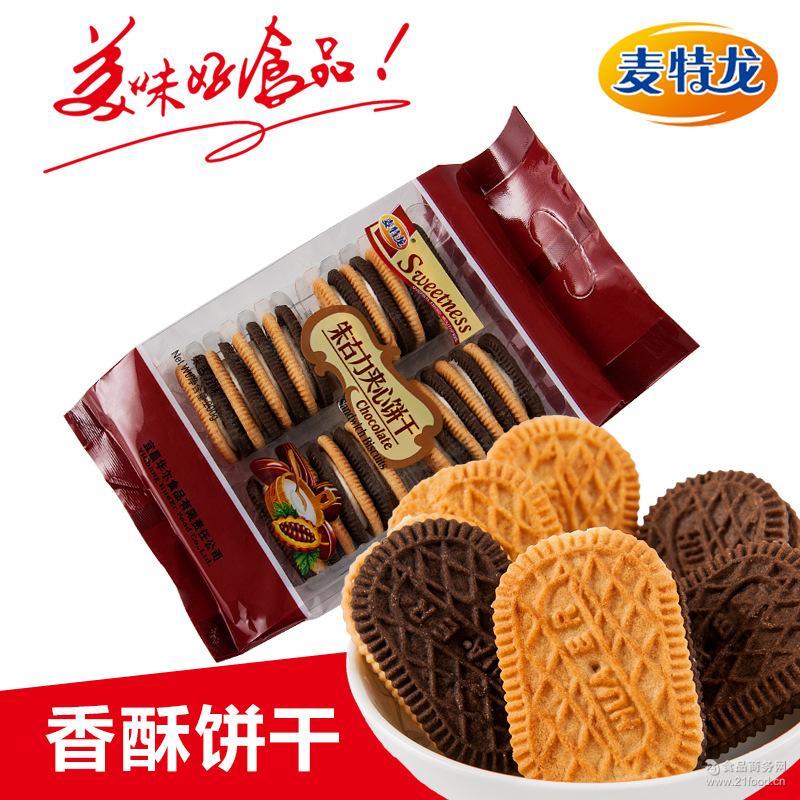 麦特龙巧克力夹心饼干糕点休闲零食口感香脆风味食品厂家特价批发