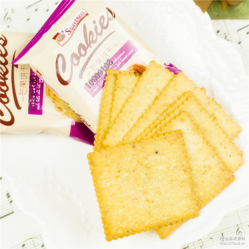 麦特龙芒果味薄脆饼干休闲小零食礼盒精装水果味微商爆款一件代发