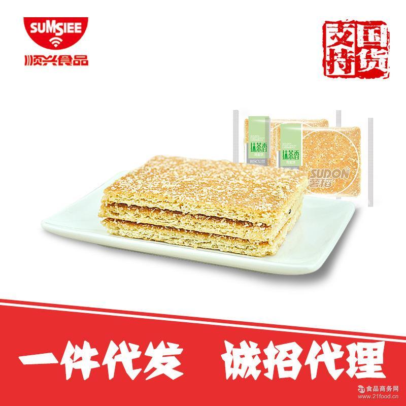 【厂家直销】顺兴酥脆抹茶香韧性饼干休闲零食早餐饼散装