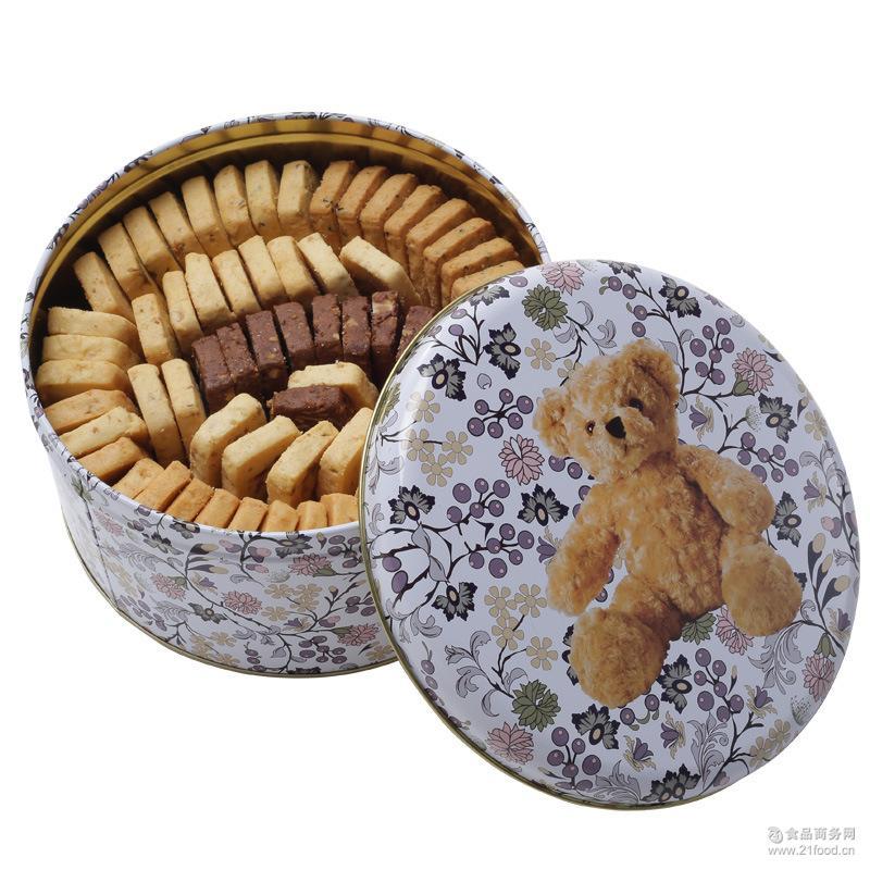 珍妮曲奇8味大700g铁罐装 手工果仁曲奇饼干进口原料制作