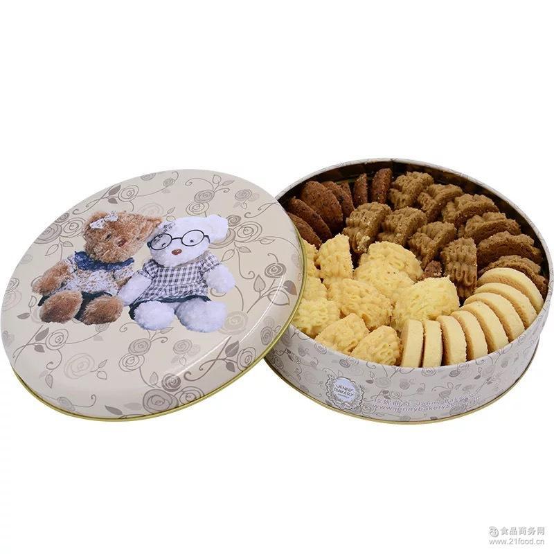 牛油曲奇饼干进口牛油松软香港味顺丰包邮 珍妮曲奇4口味小盒320g
