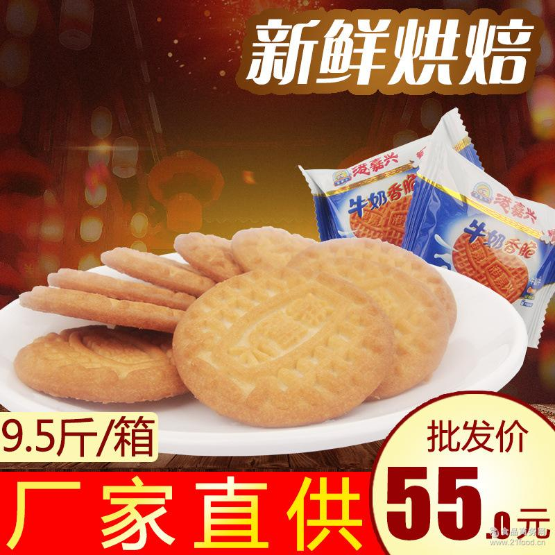 厂家直供港嘉兴9.5斤装牛奶香脆饼干早餐休闲零食整箱批发