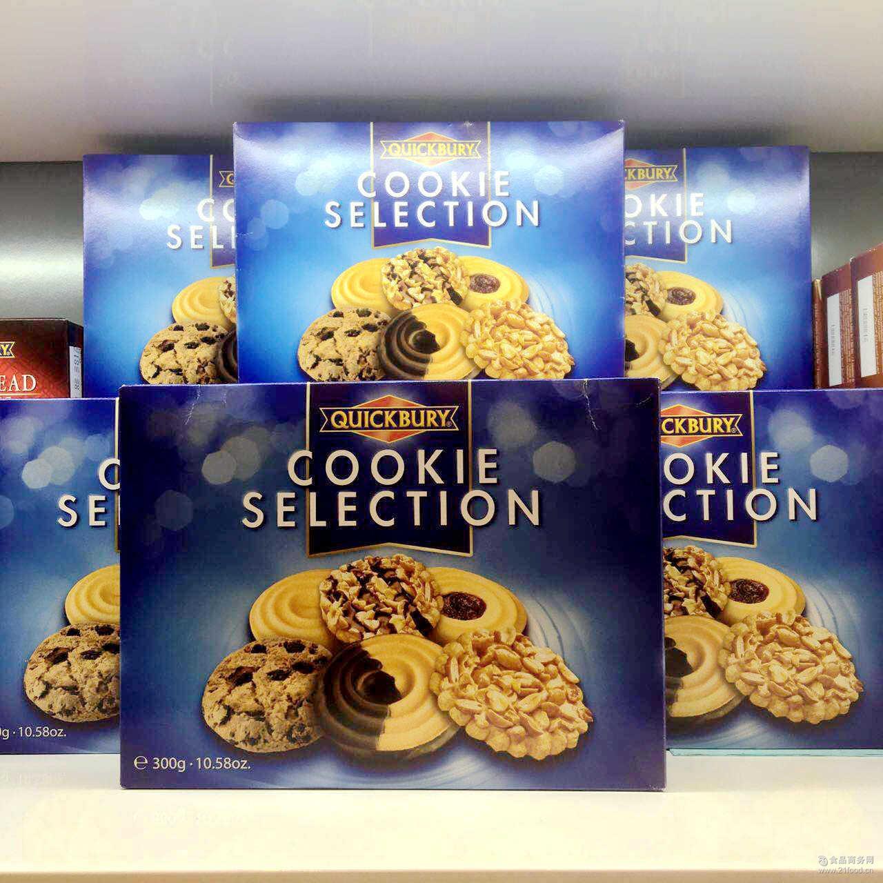 大量现货 懒人早餐 办公室零食 德国进口捷百瑞混合曲奇饼干 饼干
