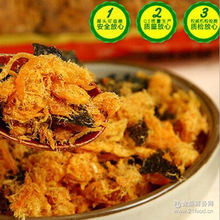 烘焙原料3A酥脆海苔肉松 包邮批发特价 香酥网红肉松小贝