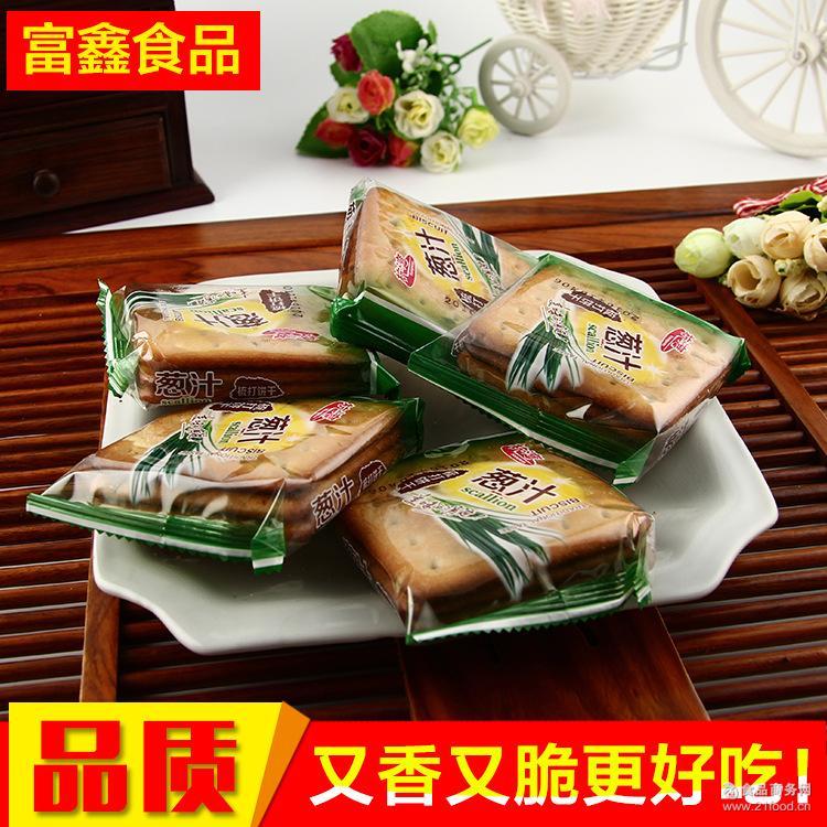 葱汁苏打 散装称斤饼干 批发 韧性饼干
