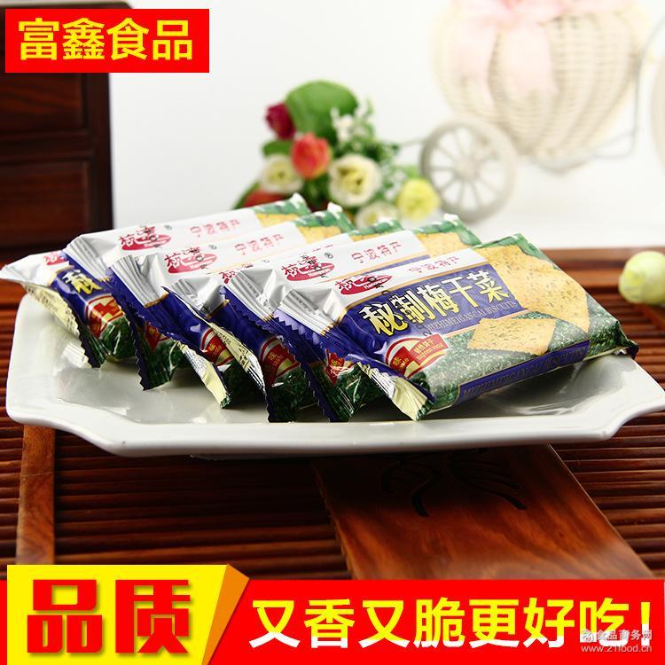 供应 秘制梅干菜 韧性饼干 质量保证 批发8.8斤/箱 散装称斤饼干