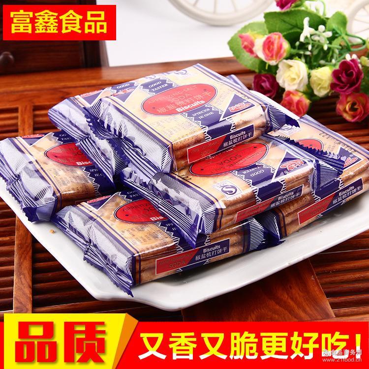 批发 大量生产 散装称斤饼 韧性饼干 椒盐苏打