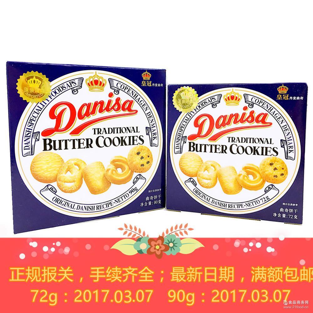 包邮优惠!皇冠丹麦曲奇饼干黄油曲奇饼干72g印尼进口食品