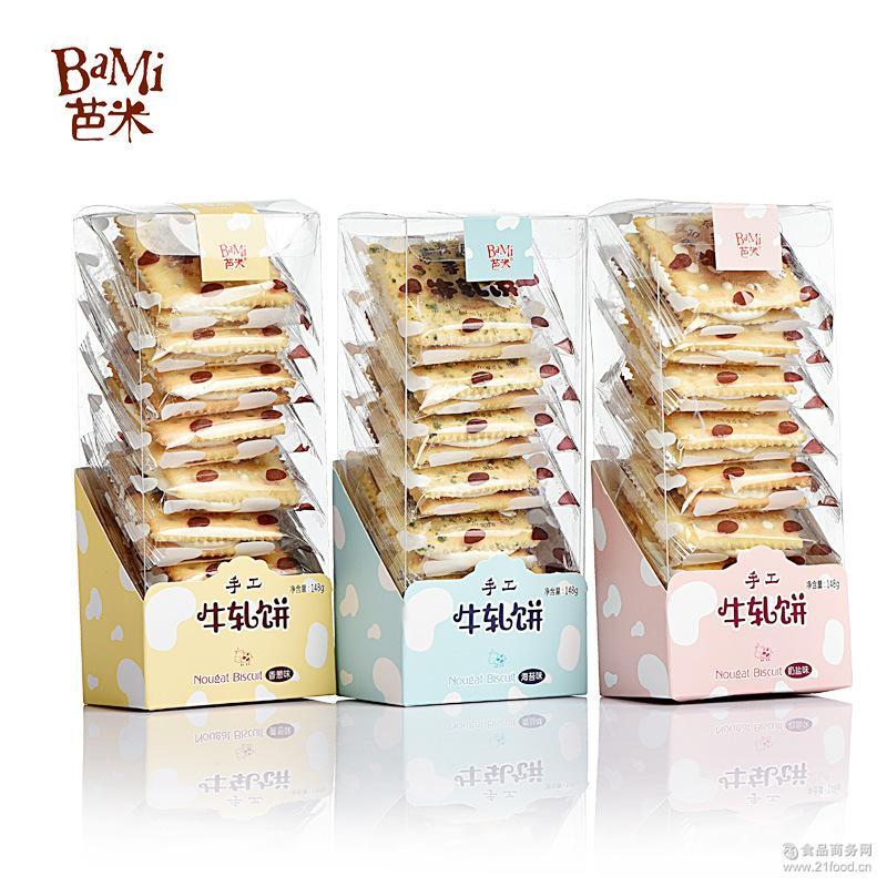 【芭米】牛扎饼海苔味香葱味奶盐味148g/袋休闲零食量大包邮