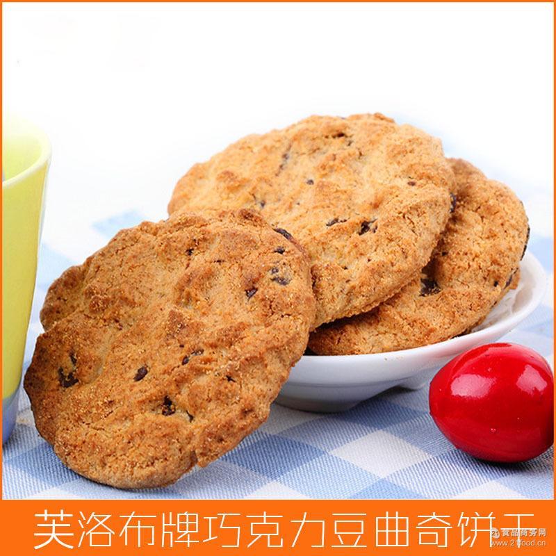 【西班牙】 休闲零食 吃货零食 芙洛布巧克力豆曲奇饼干 进口食品