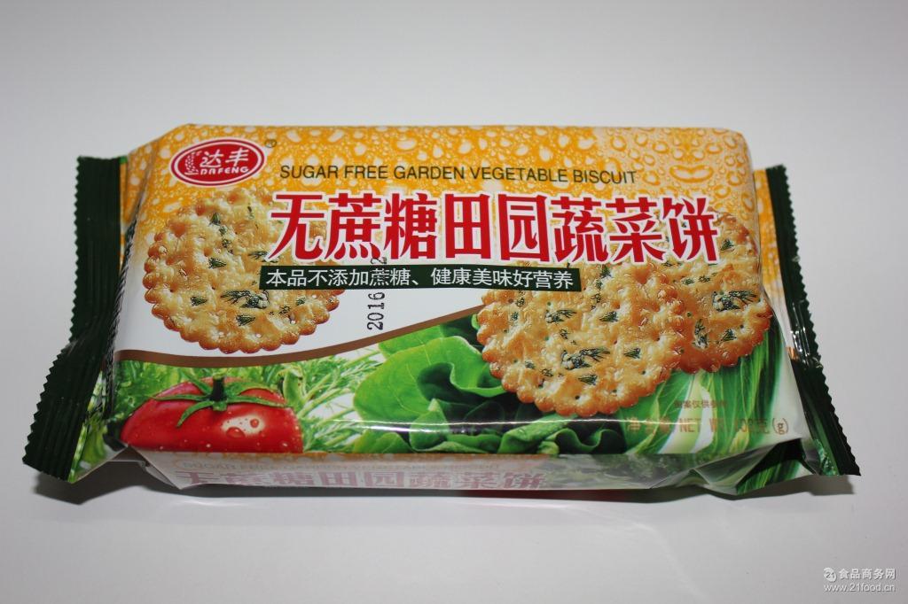 批发 无蔗糖田园蔬菜饼103克*56包 健康营养学生代餐家庭早餐饼干