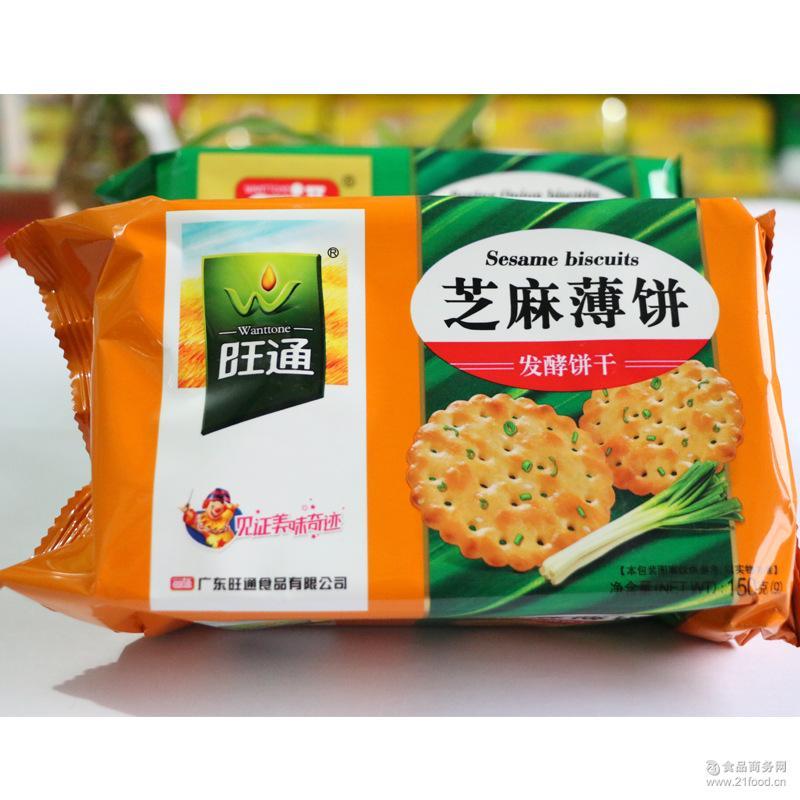 批发供应蔬菜饼干旺通150克蔬菜薄饼芝麻薄饼休闲零食