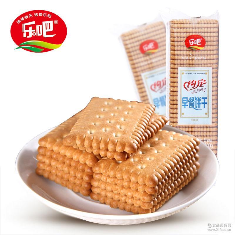 美味营养糕点心美食品零食小吃200g/袋 【乐吧饼干】约定早餐饼干