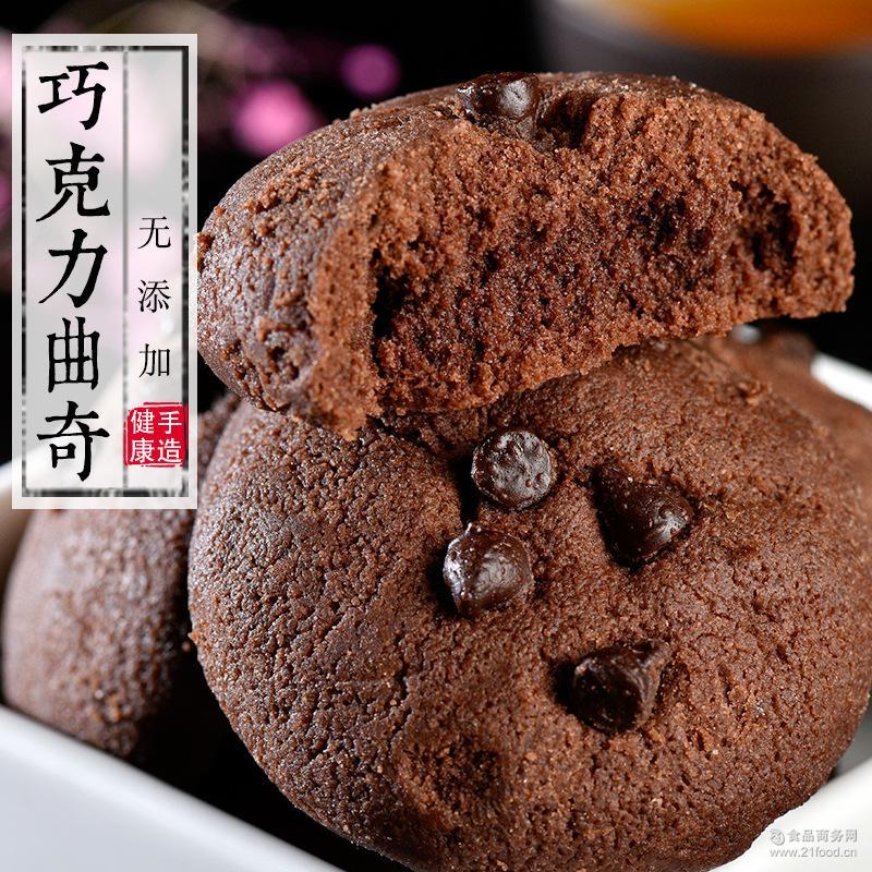 手工无添加巧克力豆曲奇饼干150g