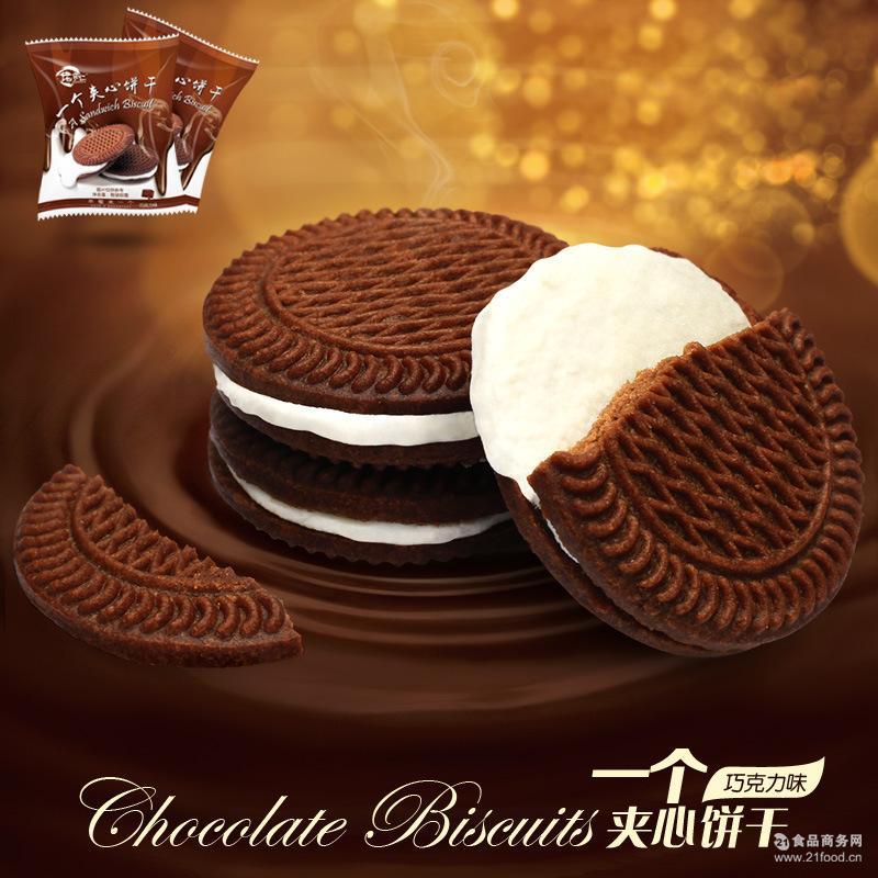 奶油夹心饼干3斤整箱批发4种口味果酱巧克力曲奇儿童早餐零食糕点
