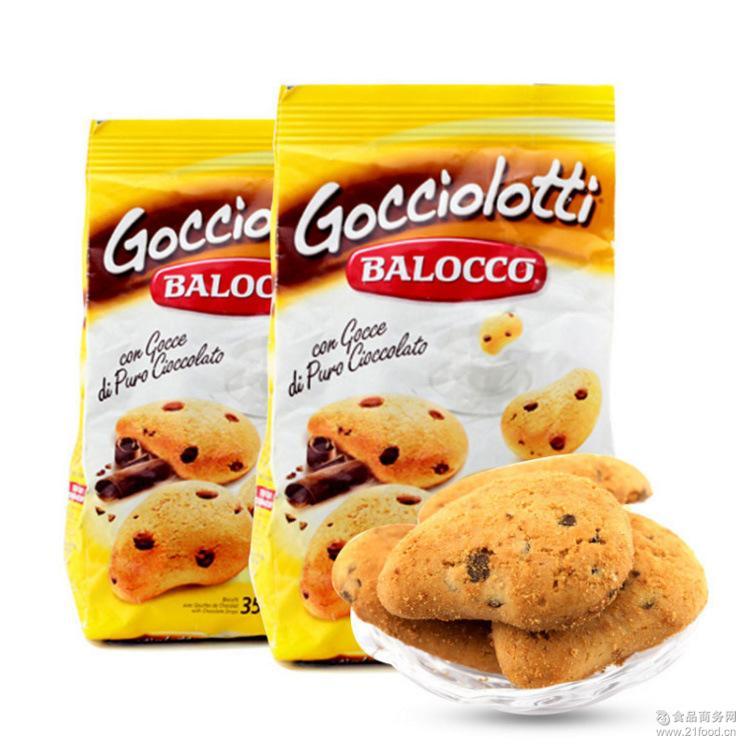 进口休闲零食批发 原装进口意大利百乐可碎巧克力曲奇饼干350g