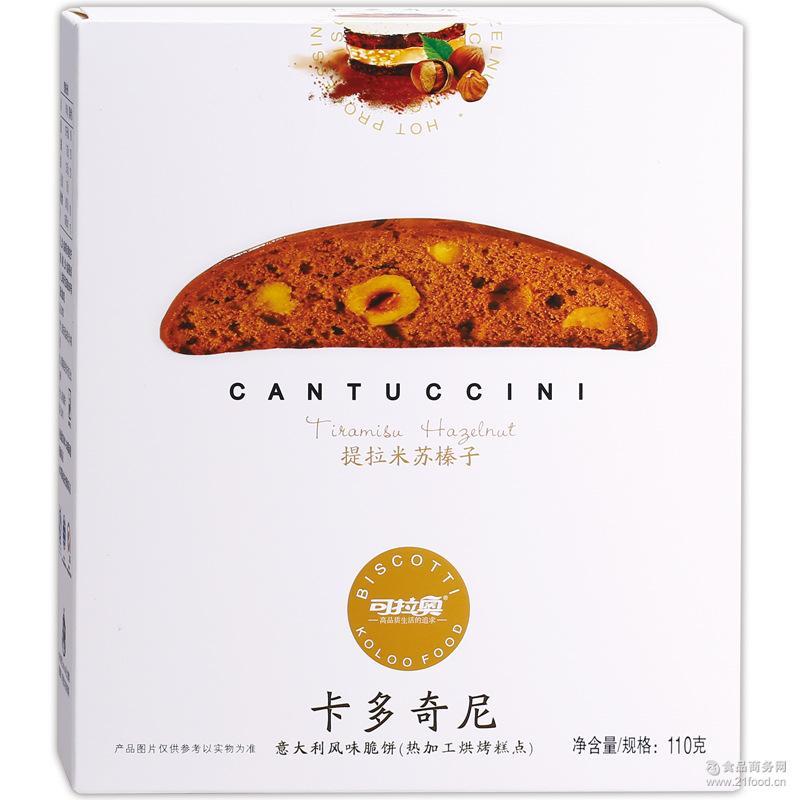 可拉奥卡多奇尼脆饼提拉米苏榛果味KOLOO韧性含糖饼干批发