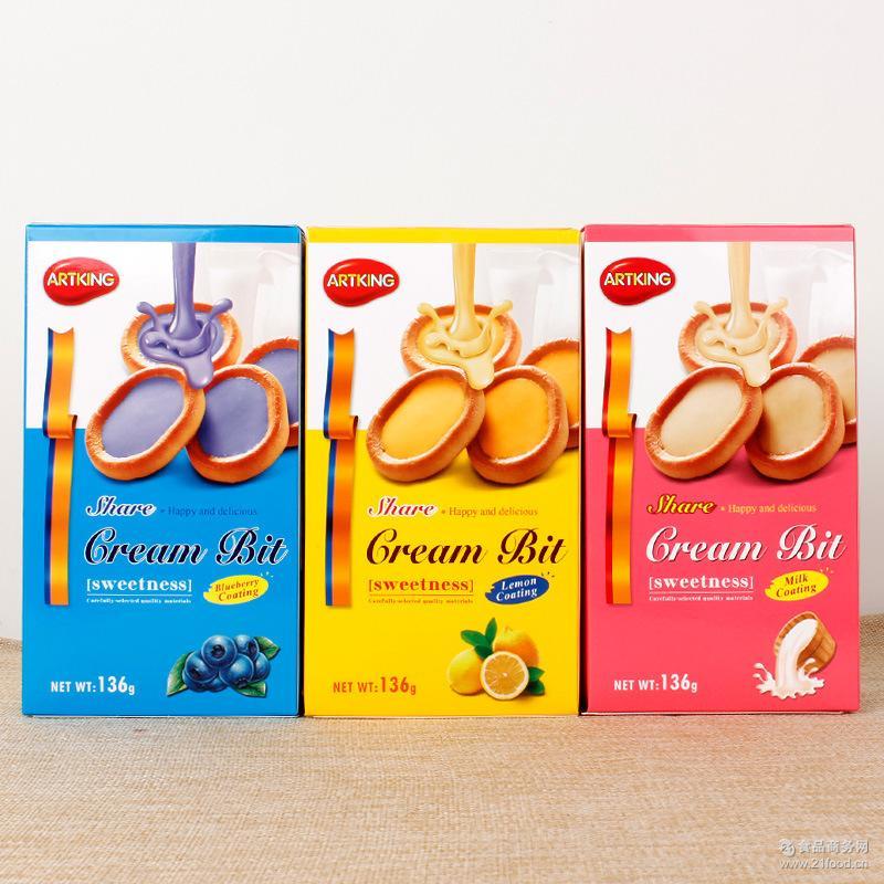 进口注心曲奇饼干136g酥性夹心零食早餐代餐蓝莓 柠檬 牛奶味年货