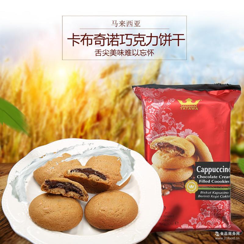 批发马来西亚进口休闲食品塔塔瓦卡布奇诺巧克力软陷曲奇饼干120g