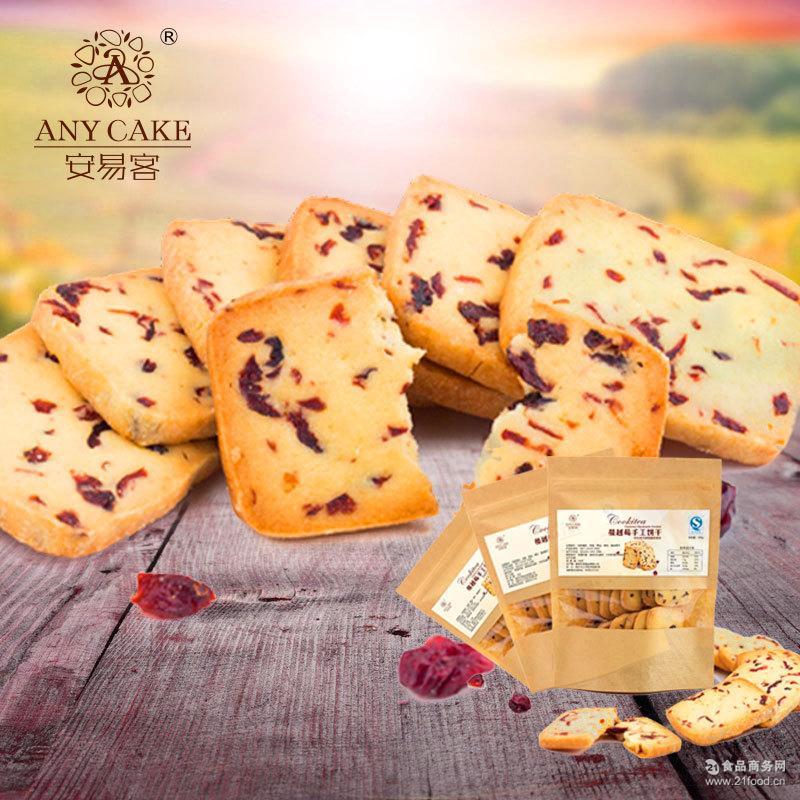 袋 无添加纯手工糕点点心 蔓越莓曲奇饼干100g 罐 可混批 安易客
