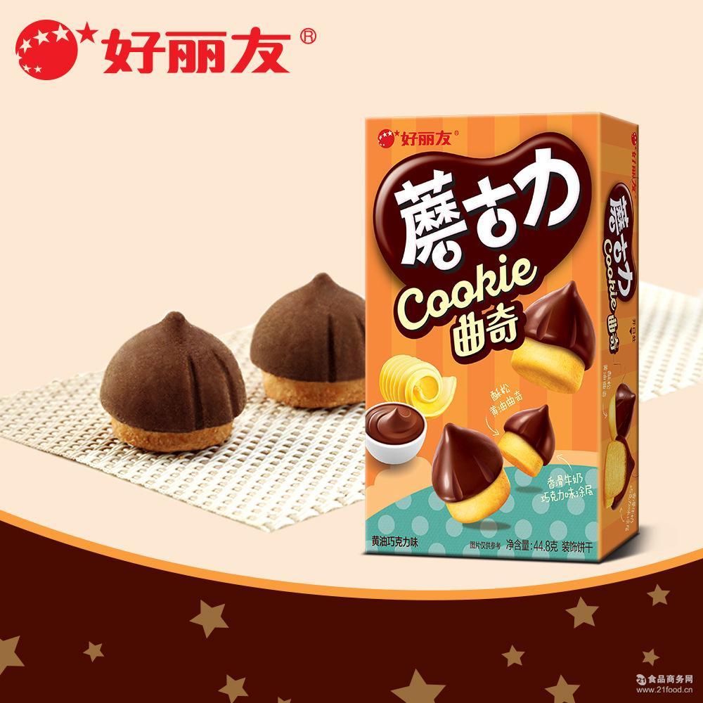 好丽友蘑古力曲奇黄油巧克力味44.8g儿童休闲食品蘑菇宝贝零食