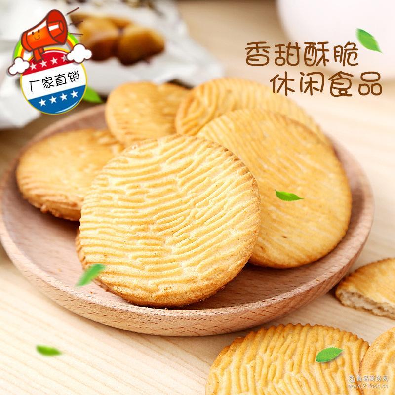 休闲零食茶点品酥性 一件代发 猴头菇饼干散装 曲奇零食 点心
