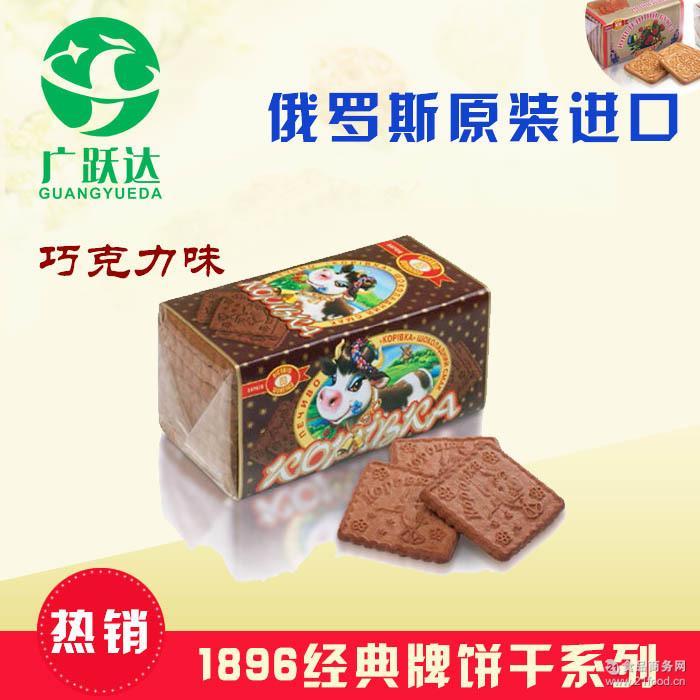 进口零食 小牛系列曲奇饼干巧克力 乌克兰 1896经典牌 奶味烘焙味