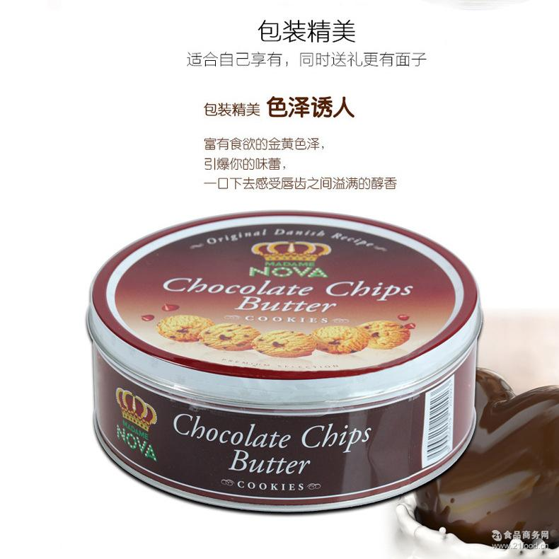 【厂家直销】新星巧克力曲奇饼干皇冠