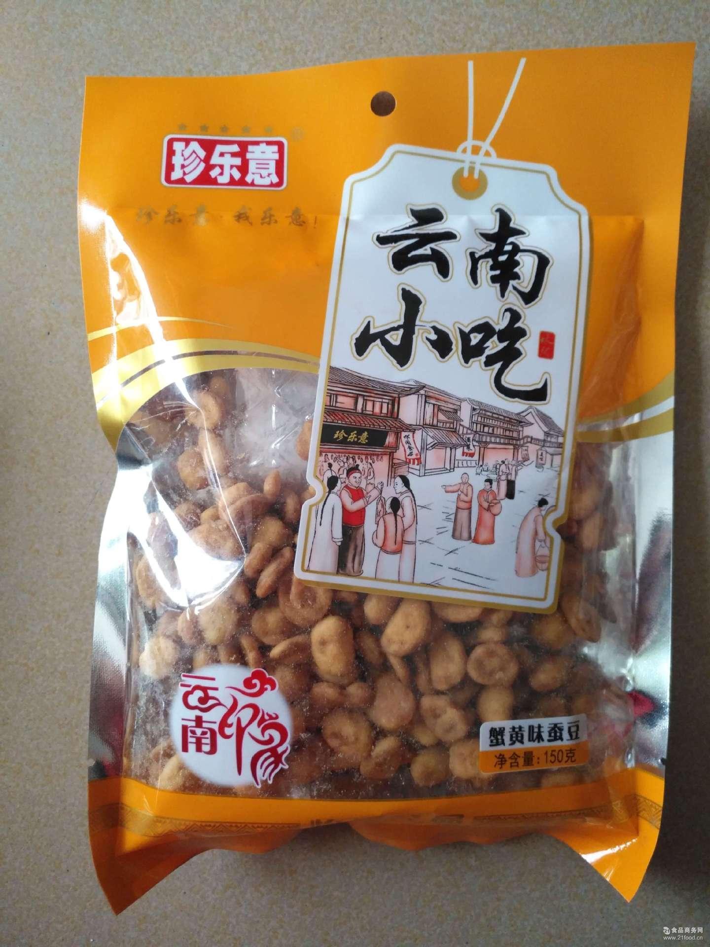 150g昆明珍乐意蟹黄味蚕豆炒货小零食休闲食品小吃酥脆蚕豆