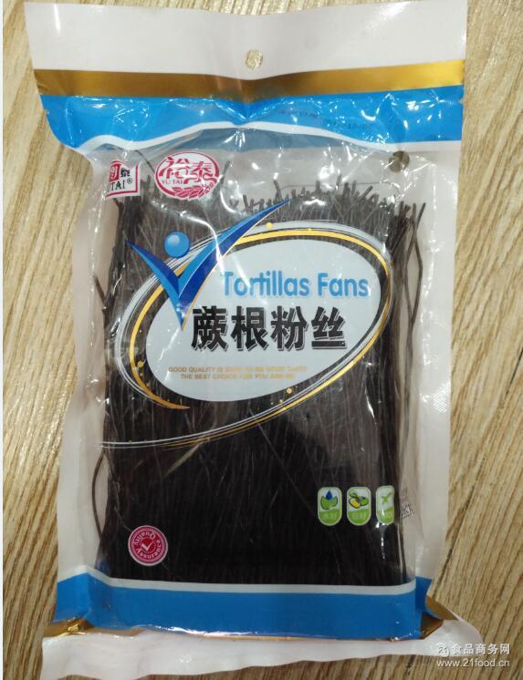 云南特产裕泰260g袋装蕨根粉干货特色小吃