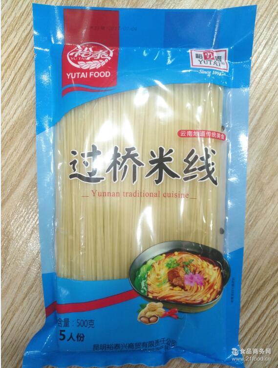 云南特产500g裕泰干货过桥米线粉丝粉条方便食品特色小吃