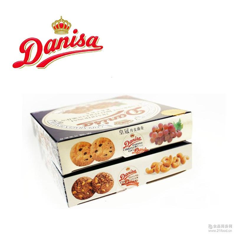 结婚回礼喜饼小吃 印尼丹麦皇冠曲奇72g巧克力腰果饼干葡萄干曲奇