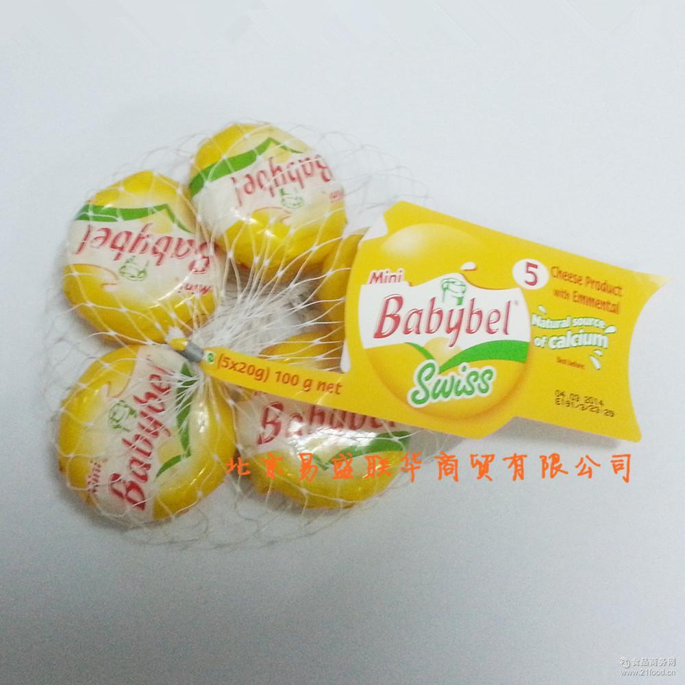 法国进口小贝勒瑞士味奶酪 5粒装 100g*12袋/箱 批发供应