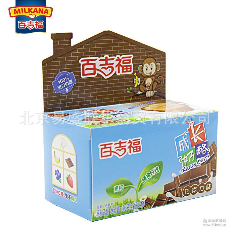 厂家授权 100g一盒 巧克力味成长奶酪 高钙高维生素 百吉福