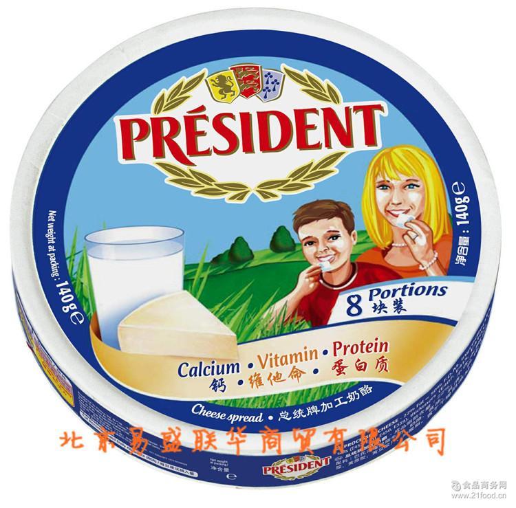 法国进口 PRESIDENT总统牌 小三角涂抹奶酪 圆盒8粒装 加工奶酪