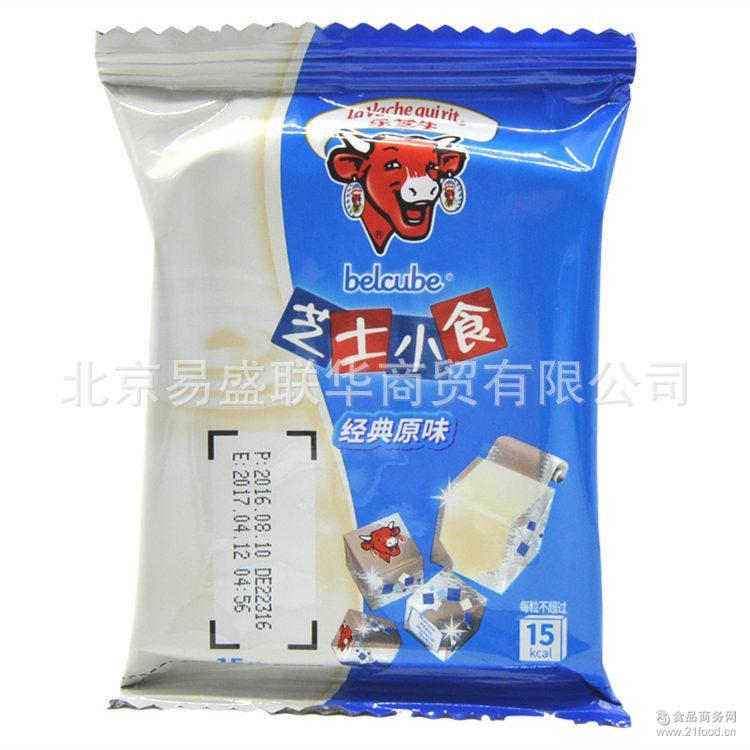 法国进口乐芝牛粒酪香15粒装原味奶酪 批发供应 78g*30盒/箱