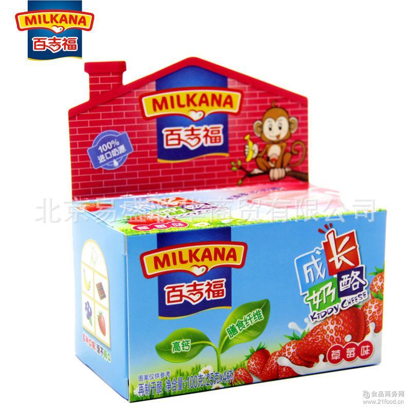 草莓味成长奶酪 营养儿童奶酪 法国百吉福 厂家授权 100g一盒