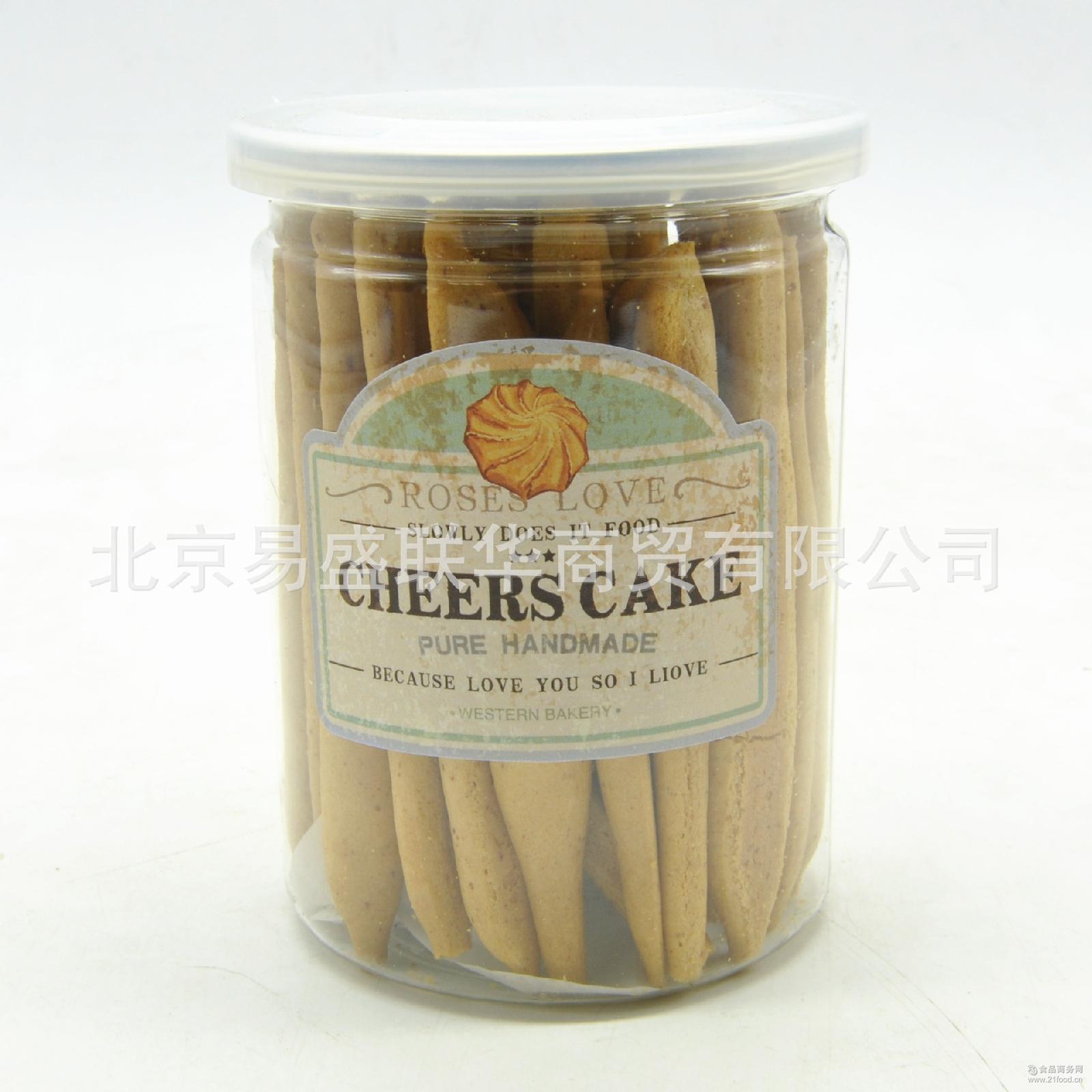 芝士棒曲奇饼干 盒装曲奇手信 精装曲奇 酒店餐厅咖啡甜品