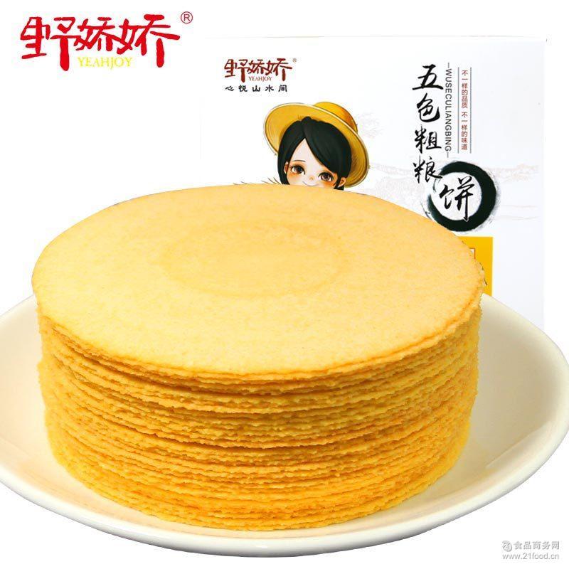 野娇娇玉米片520g薄饼代餐饼干无蔗糖粗粮饼食品零食代加工饼批发