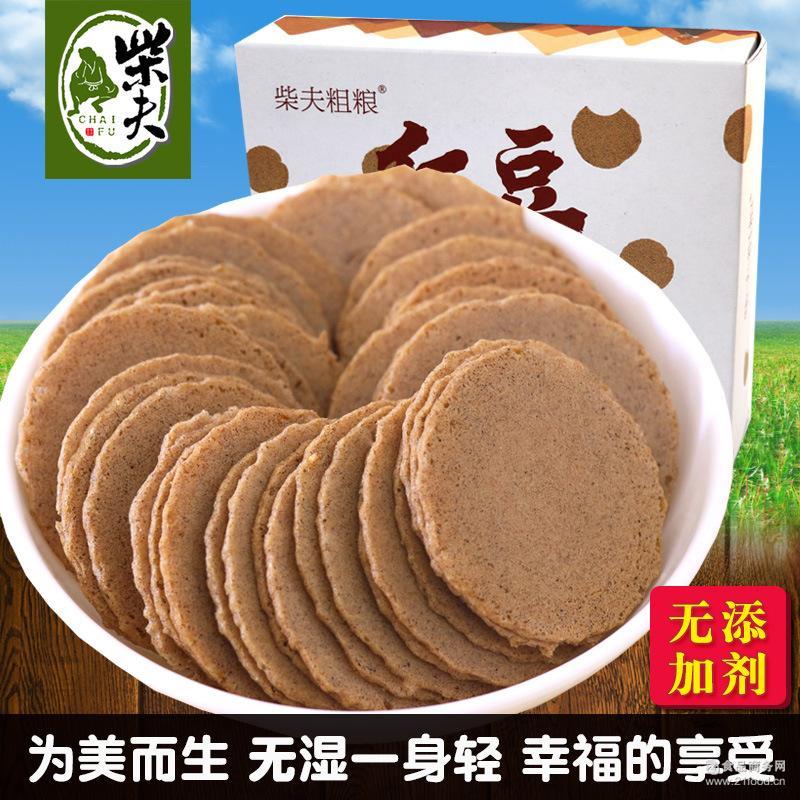 【厂家直供】柴夫粗粮红豆薏米饼片120g薄脆饼干杂粮早餐零食食品