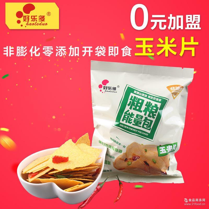 60g非膨化零添加饼干 膳食玉米片袋装 好乐多绿色粗粮即食玉米片