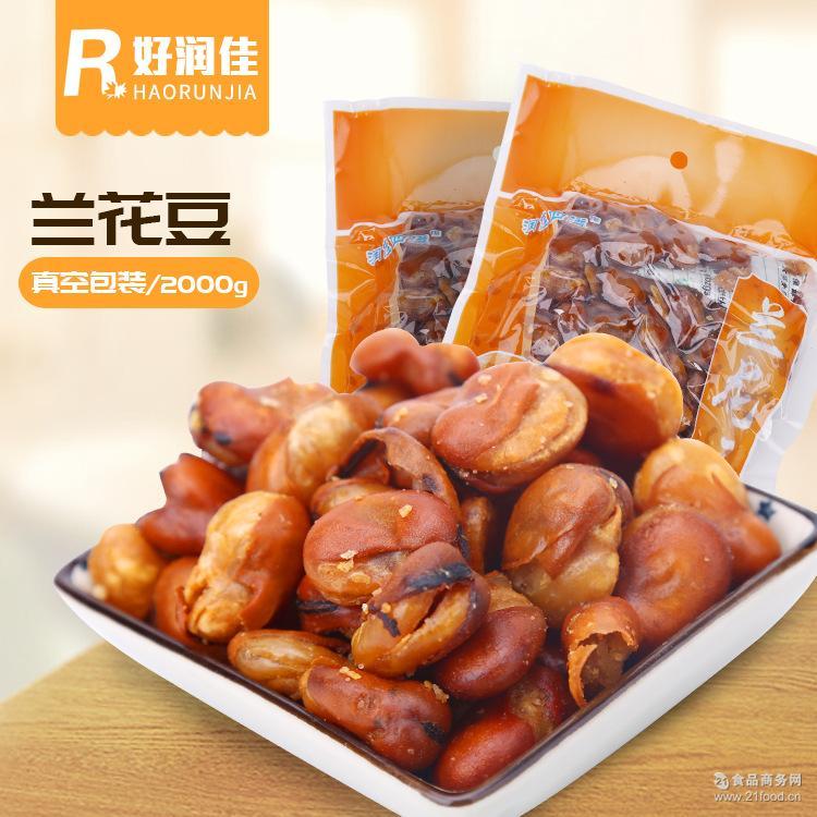 山东特产配酒蚕豆牛肉味零食散装厂家直销 休闲食品兰花豆批发