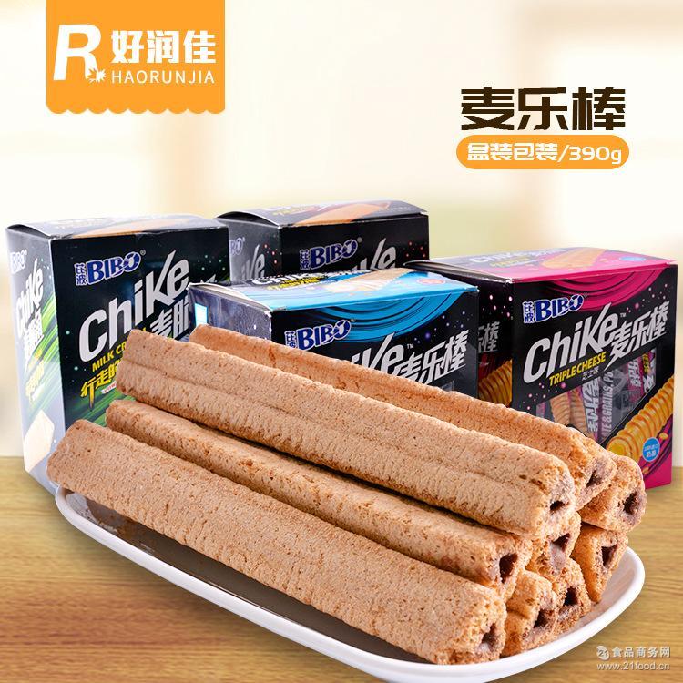 厂家货源学生零食品 热销盒装麦乐棒批发 膨化巧克力夹心饼干零食