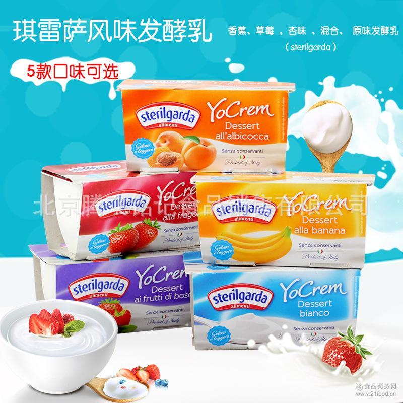 原装进口 盒装酸奶 琪雷萨酸奶 200g*12 香蕉味草莓味多种口味