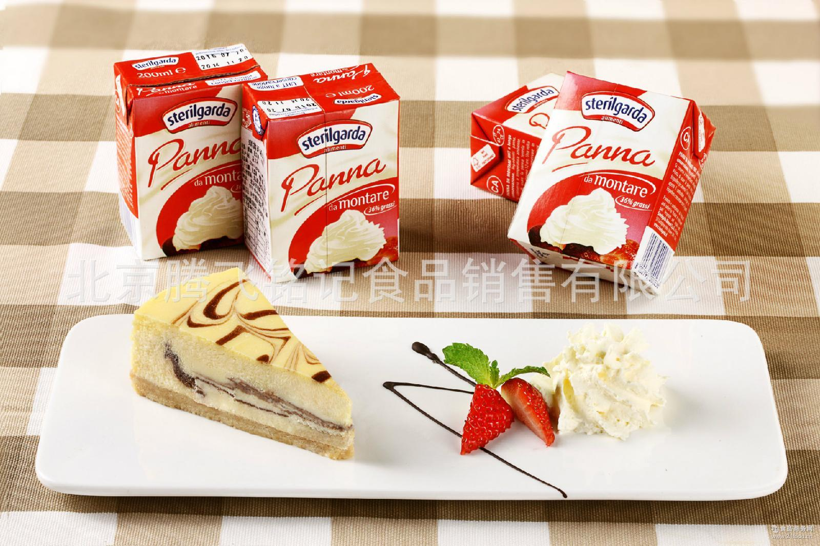 好打发蛋糕烘焙原料 意大利进口琪雷萨淡奶油 稀奶油200ml