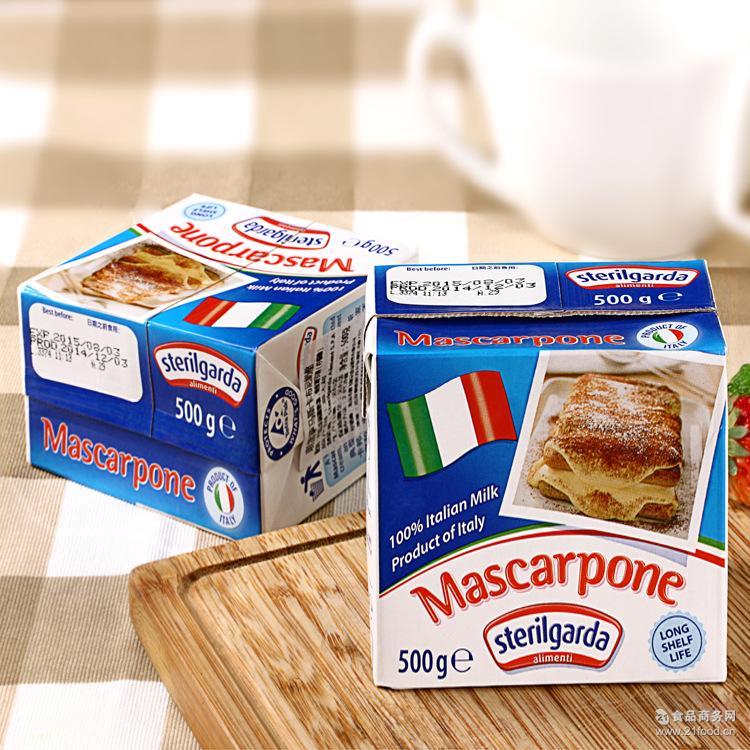 进口奶制品批发 琪雷萨马斯卡布尼奶酪(UHT)500g 提拉米苏奶酪