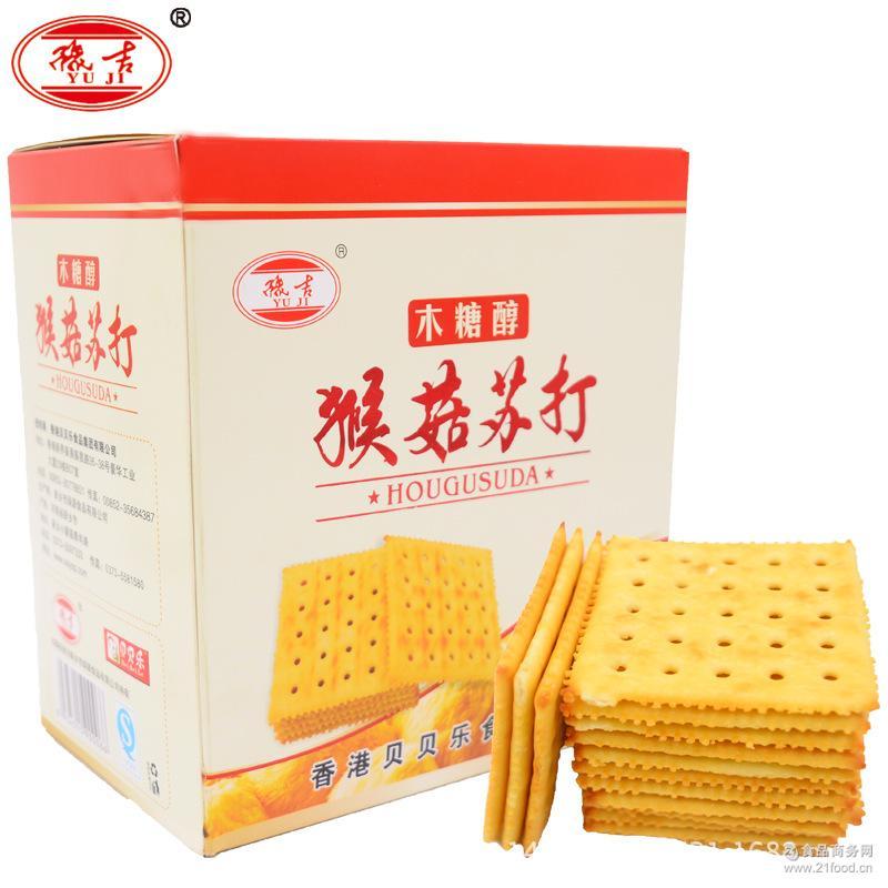 豫吉木糖醇猴菇苏打饼干500g饼干厂家直销休闲食品零食批发代理