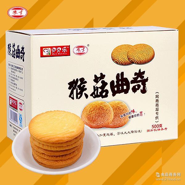 零食一件代发 豫吉猴菇曲奇饼干休闲食品 厂家直销 猴菇饼干