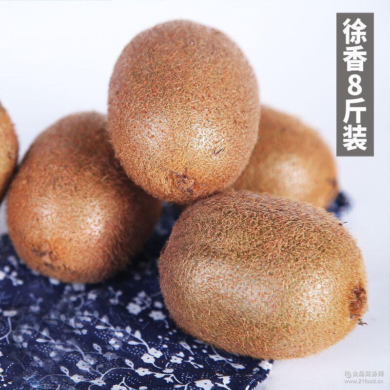 (眉县徐香猕猴桃)80-100g 诚 鹏盛达猕猴桃 新鲜奇异水果